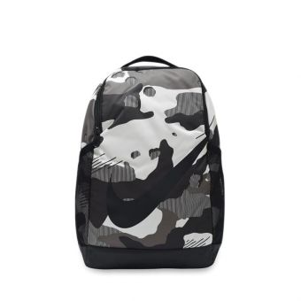Nike Brasilia Camo Aop Kid's Backpack -  Black