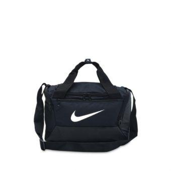 Nike Brasilia Training Extra Small Unisex Duffel Bag  - Black
