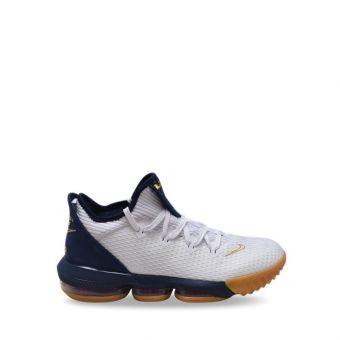 Nike LeBron XVI Low Men's Basketball Shoes - White