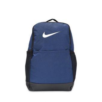 Nike Brasilia 9.0 Unisex Backpack - Navy