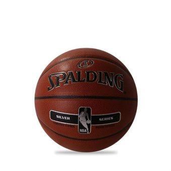 Spalding NBA Silver Composite S7IO