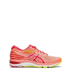 Asics Gel-Cumulus 21 SP Women's Running Shoes