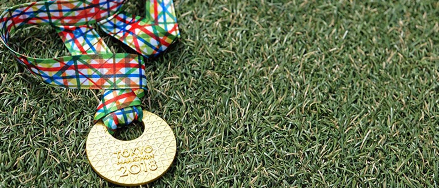 Tokyo Marathon 2018: Inspirasi dari Penamat