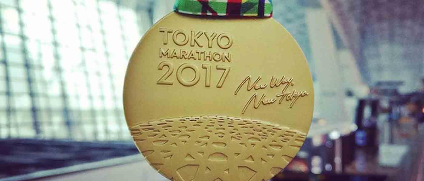 Tokyo Marathon 2017 & Gempita Pelari Indonesia